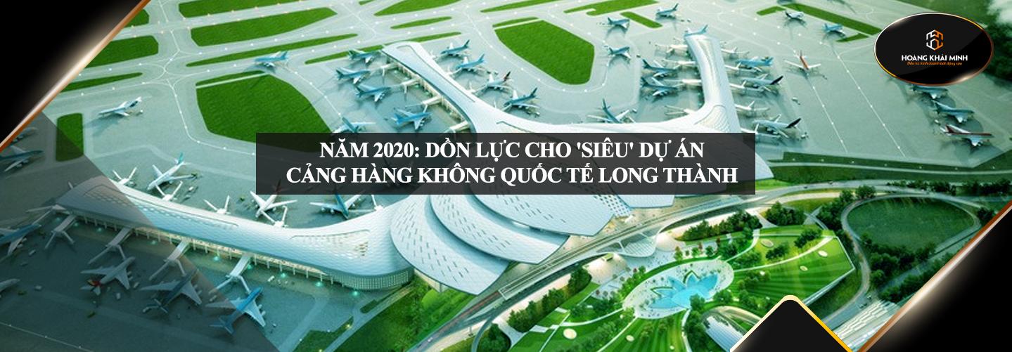 cang-hang-khong-long-thanh-5