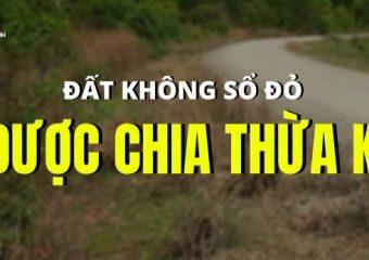 dat-khong-so-do-co-duoc-chia-thua-ke