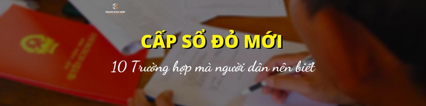 truong-hop-duoc-cap-so-do-moi