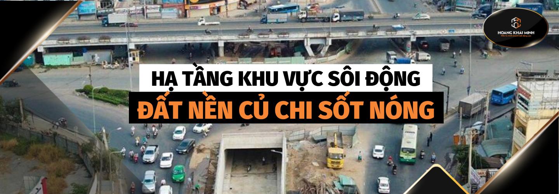 hạ tầng củ chi