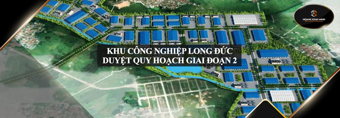 khu-cong-nghiep-long-duc-1