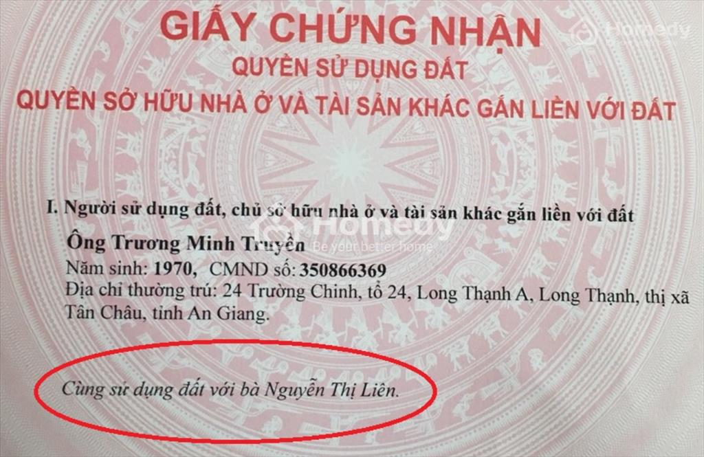 so-hong-chung-dong-so-huu